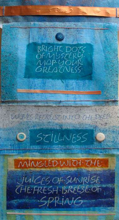 \'The house of dreams\' (detail) - text by the author - mixed media